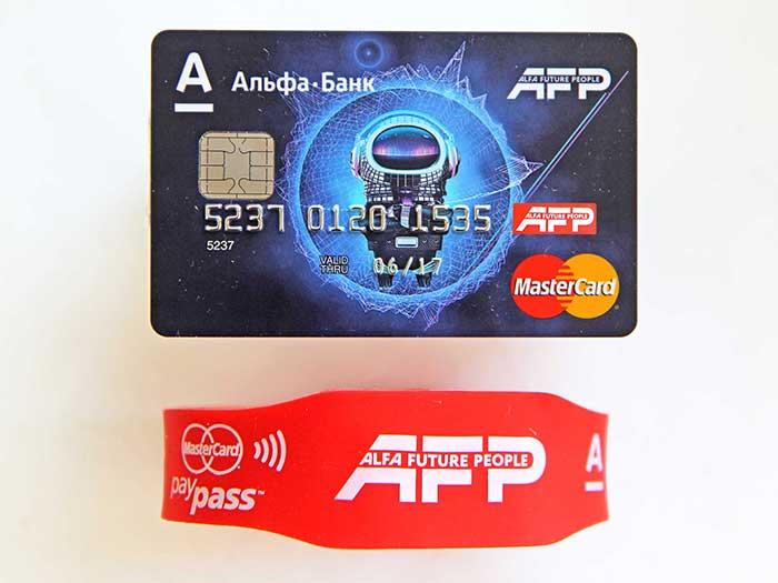 Стандартный набор - браслет PayPass и дебетная карта AFP