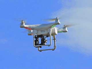 Летательный аппарат снимает с воздуха